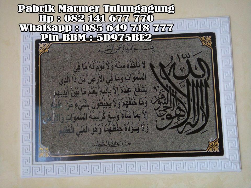 Prasasti Kaligrafi Ayat Kursi | Jual Prasasti