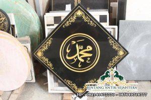 Kaligrafi Masjid Granit