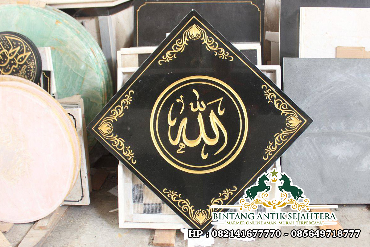 Prasasti Kaligrafi Batu Granit | Kaligrafi Masjid Granit